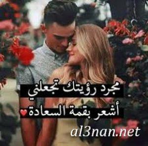 i-love-youصور-حب-وعشق-مكتوب-عليها_00052-300x296 i love you صور حب وعشق مكتوب عليها