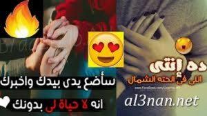 i-love-youصور-حب-وعشق-مكتوب-عليها_00053-300x168 i love you صور حب وعشق مكتوب عليها