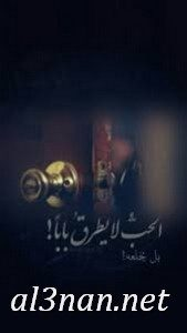 i-love-youصور-حب-وعشق-مكتوب-عليها_00054-169x300 i love you صور حب وعشق مكتوب عليها