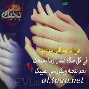 i-love-youصور-حب-وعشق-مكتوب-عليها_00055 i love you صور حب وعشق مكتوب عليها