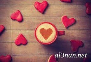 i-love-youصور-حب-وعشق-مكتوب-عليها_00056-300x206 i love you صور حب وعشق مكتوب عليها