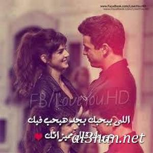 i-love-youصور-حب-وعشق-مكتوب-عليها_00058 i love you صور حب وعشق مكتوب عليها