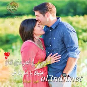 i-love-youصور-حب-وعشق-مكتوب-عليها_00059 i love you صور حب وعشق مكتوب عليها