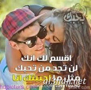 i-love-youصور-حب-وعشق-مكتوب-عليها_00061-300x296 i love you صور حب وعشق مكتوب عليها
