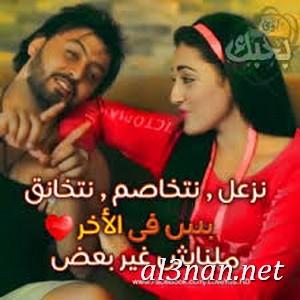 i-love-youصور-حب-وعشق-مكتوب-عليها_00062 i love you صور حب وعشق مكتوب عليها