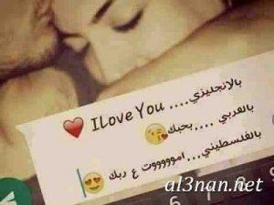 i-love-youصور-حب-وعشق-مكتوب-عليها_00063-300x225 i love you صور حب وعشق مكتوب عليها