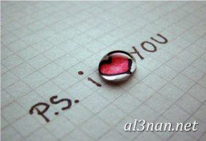 i-love-youصور-حب-وعشق-مكتوب-عليها_00064-300x205 i love you صور حب وعشق مكتوب عليها