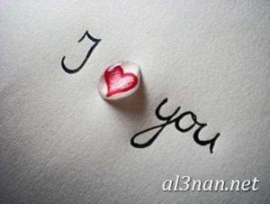 i-love-youصور-حب-وعشق-مكتوب-عليها_00068-300x226 i love you صور حب وعشق مكتوب عليها