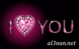i-love-youصور-حب-وعشق-مكتوب-عليها_00069-300x188 i love you صور حب وعشق مكتوب عليها