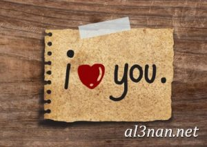 i-love-youصور-حب-وعشق-مكتوب-عليها_00070-300x213 i love you صور حب وعشق مكتوب عليها
