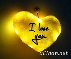 i-love-youصور-حب-وعشق-مكتوب-عليها_00071-300x250 i love you صور حب وعشق مكتوب عليها