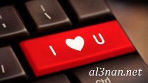 i-love-youصور-حب-وعشق-مكتوب-عليها_00075-300x169 i love you صور حب وعشق مكتوب عليها