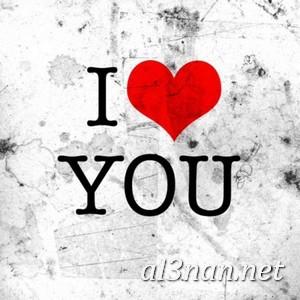 i-love-youصور-حب-وعشق-مكتوب-عليها_00076 i love you صور حب وعشق مكتوب عليها