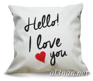 i-love-youصور-حب-وعشق-مكتوب-عليها_00077-300x262 i love you صور حب وعشق مكتوب عليها