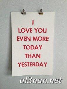 i-love-youصور-حب-وعشق-مكتوب-عليها_00079-226x300 i love you صور حب وعشق مكتوب عليها
