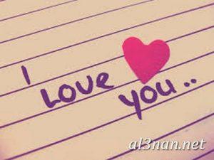 i-love-youصور-حب-وعشق-مكتوب-عليها_00085-300x225 i love you صور حب وعشق مكتوب عليها