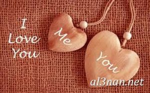 i-love-youصور-حب-وعشق-مكتوب-عليها_00086-300x187 i love you صور حب وعشق مكتوب عليها
