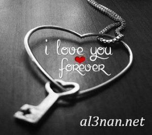i-love-youصور-حب-وعشق-مكتوب-عليها_00088-300x267 i love you صور حب وعشق مكتوب عليها