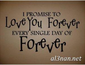 i-love-youصور-حب-وعشق-مكتوب-عليها_00090-300x227 i love you صور حب وعشق مكتوب عليها