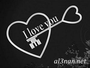 i-love-youصور-حب-وعشق-مكتوب-عليها_00091-300x226 i love you صور حب وعشق مكتوب عليها