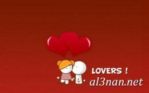 i-love-youصور-حب-وعشق-مكتوب-عليها_00092-300x188 i love you صور حب وعشق مكتوب عليها