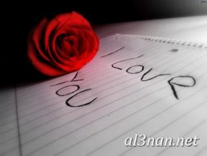 i-love-youصور-حب-وعشق-مكتوب-عليها_00096-300x226 i love you صور حب وعشق مكتوب عليها