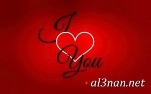 i-love-youصور-حب-وعشق-مكتوب-عليها_00099-300x188 i love you صور حب وعشق مكتوب عليها