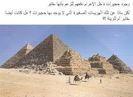 images20 صور ابو الهول رمزيات و خلفيات ابو الهول