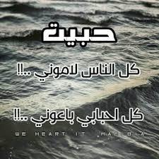 images6-1 رمزيات حزن صور مكتوب عليها عبارات حزينة