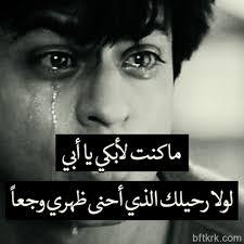 images7 رمزيات حزن صور مكتوب عليها عبارات حزينة
