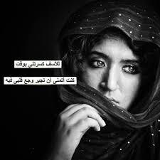 index رمزيات حزن صور مكتوب عليها عبارات حزينة