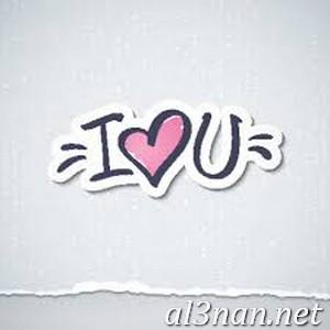 رمزيات-حب-2019-للواتساب-والماسنجر-والانستجرام_00160 رمزيات حب 2020 للواتساب والماسنجر والانستجرام
