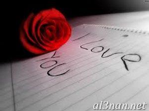 رمزيات-حب-2019-للواتساب-والماسنجر-والانستجرام_00161-300x225 رمزيات حب 2020 للواتساب والماسنجر والانستجرام