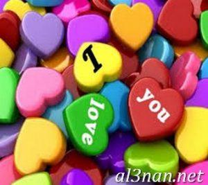 رمزيات-حب-2019-للواتساب-والماسنجر-والانستجرام_00171-300x267 رمزيات حب 2020 للواتساب والماسنجر والانستجرام