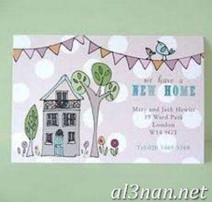 -تهنئة-بالبيت-الجديد-بطاقات-وكروت-تهانى_00277-300x286 صور تهنئة بالبيت الجديد بطاقات وكروت تهاني