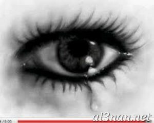 صور خواطر حزينة رمزيات وخلفيات حزن 2019 00418 300x240 صور خواطر حزينة رمزيات وخلفيات حزن 2019
