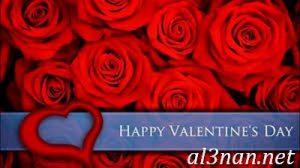 صور عيد الحب 2019 خلفيات و رمزيات الفلانتين داى 00464 300x168 صور عيد الحب 2019 خلفيات و رمزيات الفلانتين داى