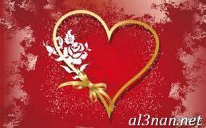 صور عيد الحب 2019 خلفيات و رمزيات الفلانتين داى 00468 300x187 صور عيد الحب 2019 خلفيات و رمزيات الفلانتين داى
