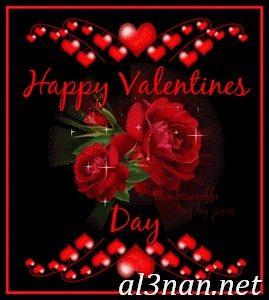 صور عيد الحب 2019 خلفيات و رمزيات الفلانتين داى 00478 2 269x300 صور عيد الحب 2019 خلفيات و رمزيات الفلانتين داى
